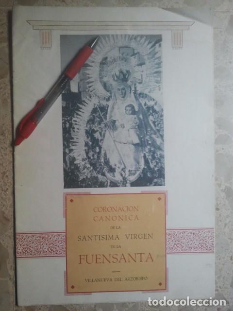 CORONACIÓN CANÓNICA DE LA VIRGEN DE LA FUENSANTA - PROGRAMA OFICIAL DE ACTOS - ORIGINAL, 1956 (Coleccionismo - Revistas y Periódicos Modernos (a partir de 1.940) - Otros)