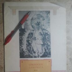 Coleccionismo de Revistas y Periódicos: CORONACIÓN CANÓNICA DE LA VIRGEN DE LA FUENSANTA - PROGRAMA OFICIAL DE ACTOS - ORIGINAL, 1956. Lote 158275598