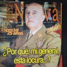 Coleccionismo de Revistas y Periódicos: REVISTA FUERZA NUEVA 1238 OCTUBRE 2000 FALANGE FRANCO. Lote 158373542