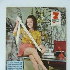 Coleccionismo de Revistas y Periódicos: 7 FECHAS. SUPLEMENTO DE NAVIDAD. DICIEMBRE DE 1968. Lote 158515178