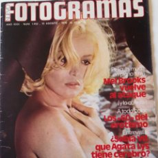 Coleccionismo de Revistas y Periódicos: REVISTA FOTOGRAMAS Nº 1452 AGATA LYS CECILIA MEL BROOKS FRITZ LANG. Lote 158589506