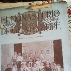 Coleccionismo de Revistas y Periódicos: REVISTA, EL MONASTERIO DE GUADALUPE DE 1931. Lote 158808864