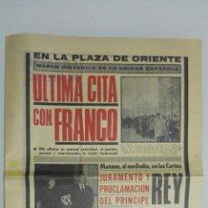 Coleccionismo de Revistas y Periódicos: PERIODICO PUEBLO, ULTIMA CITA CON FRANCO, NOVIEMBRE 1975. Lote 158839890