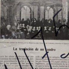 Coleccionismo de Revistas y Periódicos: PINTURAS. TRASLADOS. 1902.. Lote 158951126