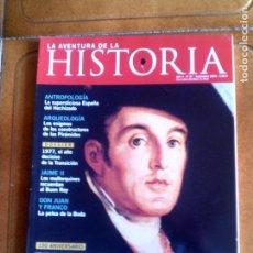 Coleccionismo de Revistas y Periódicos: REVISTA LA AVENTURA DE LA HISTORIA N,47. Lote 159223318