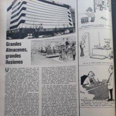 Coleccionismo de Revistas y Periódicos: GALERIAS PRECIADOS . Lote 159240326
