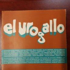 Coleccionismo de Revistas y Periódicos: EL UROGALLO - AÑO III - N° 15 - MAYO JUNIO 1972. Lote 160272341