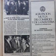Coleccionismo de Revistas y Periódicos: EL PRINCIPE JUAN CARLOS EN LA FACTORIA FASA RENAULT. Lote 277052303