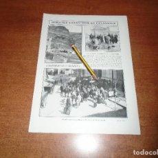 Collezionismo di Riviste e Giornali: RETAL 1910: CATÁSTROFE EN CALATAYUD. MADRID PROYECTO EXPOSICIÓN UNIVERSAL. MELILLA. (RESERVADO). Lote 160432462