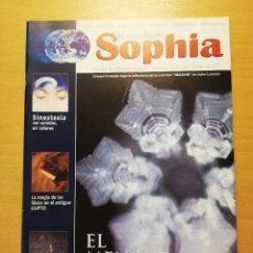 Coleccionismo de Revistas y Periódicos: EL MUNDO DE SOPHIA Nº 37 (EL MENSAJE DEL AGUA). Lote 160465078