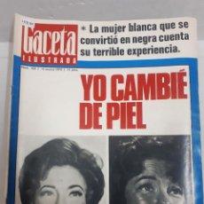 Coleccionismo de Revistas y Periódicos: 15880 - REVISTA - GACETA ILUSTRADA - Nº 701 - AÑO 1970. Lote 160796738