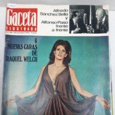 Coleccionismo de Revistas y Periódicos: 15969 - REVISTA - GACETA ILUSTRADA - Nº 738 - AÑO 1970 . Lote 160934474