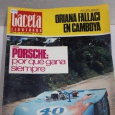 Coleccionismo de Revistas y Periódicos: 15975 - REVISTA - GACETA ILUSTRADA - Nº 717 - AÑO 1970 . Lote 160934994