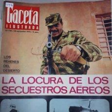 Coleccionismo de Revistas y Periódicos: 15976 - REVISTA - GACETA ILUSTRADA - Nº 728 - AÑO 1970 . Lote 160935058