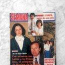 Coleccionismo de Revistas y Periódicos: SEMANA - 1985 - MARIA CASAL, CYRA TOLEDO, PALOMA SAN BASILIO, JUAN PARDO, ROCIO DURCAL, NORMA DUVAL. Lote 161085970