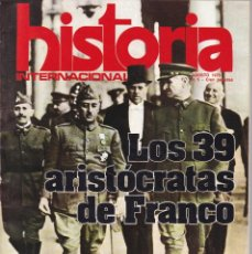 Coleccionismo de Revistas y Periódicos: HISTORIA INTERNACIONAL - Nº 5 / AGOSTO 1975. Lote 161122894