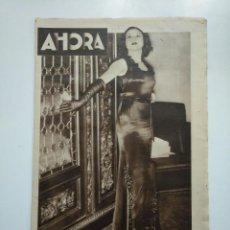 Coleccionismo de Revistas y Periódicos: DIARIO AHORA Nº 1062. 14 DE MAYO DE 1934. DESDE ANOCHE TIENE MADRID SU MISS 1934. CAR135. Lote 161224830