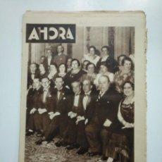 Coleccionismo de Revistas y Periódicos: DIARIO AHORA Nº 1058. 9 DE MAYO DE 1934. EL PRIMER CONGRESO NACIONAL DE SANIDAD. CAR135. Lote 161225690