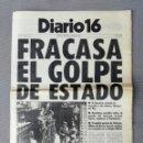 Coleccionismo de Revistas y Periódicos: DIARIO16. 24 FEBRERO 1981. Lote 161258998