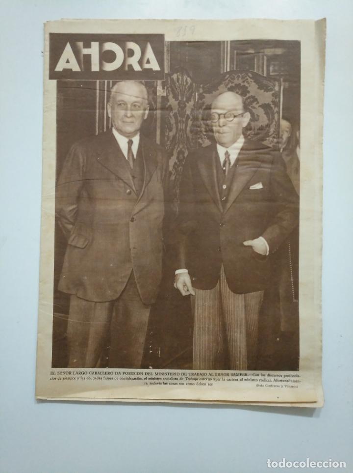 DIARIO AHORA Nº 859. 14 SEPTIEMBRE 1933. LARGO CABALLERO MINISTERIO DE TRABAJO SAMPER. CAR135 (Coleccionismo - Revistas y Periódicos Antiguos (hasta 1.939))