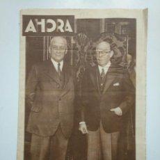 Coleccionismo de Revistas y Periódicos: DIARIO AHORA Nº 859. 14 SEPTIEMBRE 1933. LARGO CABALLERO MINISTERIO DE TRABAJO SAMPER. CAR135 . Lote 161265354