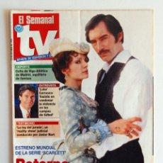 Coleccionismo de Revistas y Periódicos: REVISTA EL SEMANAL TV - 22 OCTUBRE 1994. Lote 161268906