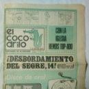 Coleccionismo de Revistas y Periódicos: EL COCODRILO * LEOPOLDO SEMANARIO DE ACTUALIDAD- Nº 1 1974 (NÚMEROS 1). Lote 161306914