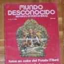 Coleccionismo de Revistas y Periódicos: REVISTA MUNDO DESCONOCIDO Nº 45 MARZO 1980 MISTERIO INTERNACIONAL RITUALES MAGIA OVNIS PARANORMAL !!. Lote 161345334