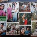 Coleccionismo de Revistas y Periódicos: GEMMA CUERVO FERNANDO GUILLEN CAYETANA. Lote 161377066
