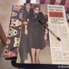 Coleccionismo de Revistas y Periódicos: ANTIGUO RECORTE REVISTA AÑOS 80 5 PAGINAS ISABEL PANTOJA MUERTE DE PAQUIRRI . Lote 161555726