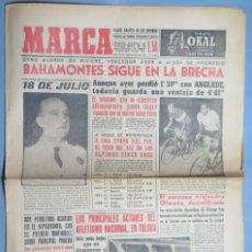 Coleccionismo de Revistas y Periódicos: PERIODICO. MARCA. TOUR FRANCIA. BAHAMONTES. 18 JULIO 1959 . Lote 161665074