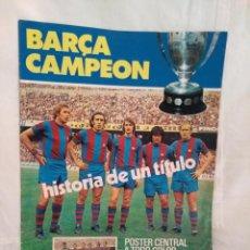 Colecionismo de Revistas e Jornais: BARÇA CAMPEÓN. 1974. Lote 162306070