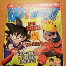Coleccionismo de Revistas y Periódicos: DIBUS. LA REVISTA DE LOS JÓVENES ARTISTAS (Nº 85, ABRIL 2007). Lote 162317450