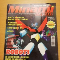 Coleccionismo de Revistas y Periódicos: MINAMI 2000. REVISTA DE CÓMICS Y DIBUJOS ANIMADOS JAPONESES (Nº 5). Lote 162317682