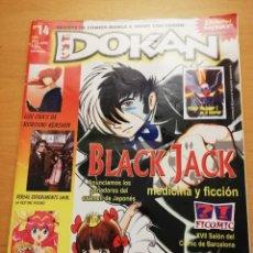 Coleccionismo de Revistas y Periódicos: DOKAN. REVISTA DE CÓMICS MANGA & ANIME (Nº 14). Lote 162317902