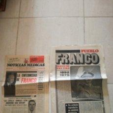 Coleccionismo de Revistas y Periódicos: PERIODICO PUEBLO REFERENTE A FRANCO. Lote 162584181