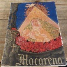 Coleccionismo de Revistas y Periódicos: SEMANA SANTA SEVILLA, 1953, REVISTA MACARENA Nº6, 116 PAGINAS. Lote 162689330