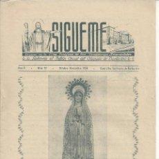 Coleccionismo de Revistas y Periódicos: SIGUEME.SUPLEMENTO AL BOLETIN OFICIAL DEL OBISPADO DE BARBASTRO. AÑO 1954. Lote 162693734