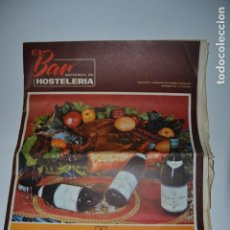 Coleccionismo de Revistas y Periódicos: EL BAR REVISTA DE HOSTELERIA. Lote 162648046