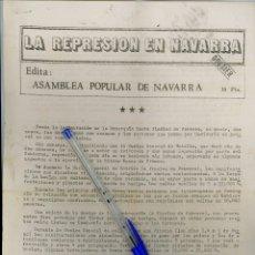 Coleccionismo de Revistas y Periódicos: DOSSIER LA REPRESIÓN EN NAVARRA. EDITA ASAMBLEA POPULAR DE NAVARRA. 1975 APROX. TRANSICIÓN. Lote 163120286