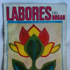 Coleccionismo de Revistas y Periódicos: LABORES DEL HOGAR N 171 AGOSTO 1972. Lote 163812078