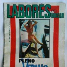Coleccionismo de Revistas y Periódicos: LABORES DEL HOGAR N 170 JULIO 1972. Lote 163812688