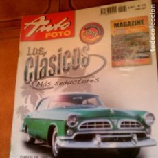 Coleccionismo de Revistas y Periódicos: REVISTA AUTO FOTO N,130 JUNIO DE 2007. Lote 164055146