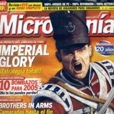Coleccionismo de Revistas y Periódicos: REVISTA MICROMANIA Nº122 MARZO 2005. Lote 165210834