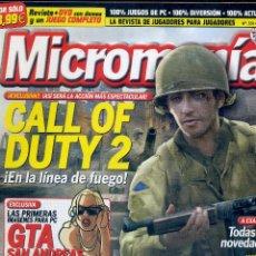 Coleccionismo de Revistas y Periódicos: REVISTA MICROMANIA Nº124 MAYO 2005. Lote 165211370