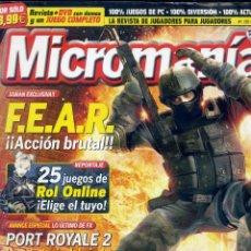 Coleccionismo de Revistas y Periódicos: REVISTA MICROMANIA Nº126 JULIO 2005. Lote 165212014