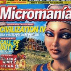 Coleccionismo de Revistas y Periódicos: REVISTA MICROMANIA Nº129 OCTUBRE 2005. Lote 165214890