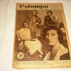 Coleccionismo de Revistas y Periódicos - ESTAMPA Nº 341. JULIO 1934. EN PORTADA ONCE PRINCESAS BUSCAN NOVIO. - 165322254
