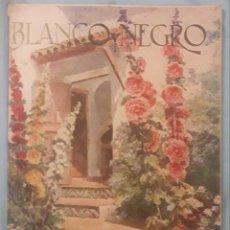Coleccionismo de Revistas y Periódicos: REVISTA BLANCO Y NEGRO 1924. Lote 165441272