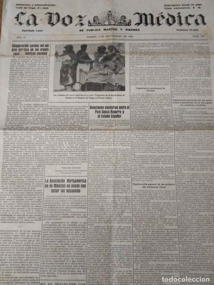 LA VOZ MEDICA 1932 RELACIONES SANITARIAS PAIS VASCO NAVARRO Y ESTADO ESPAÑOL (Coleccionismo - Revistas y Periódicos Antiguos (hasta 1.939))